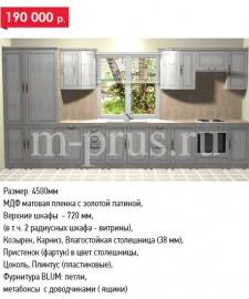 proekty-kuhon-21