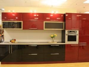 Кухня Аметрин